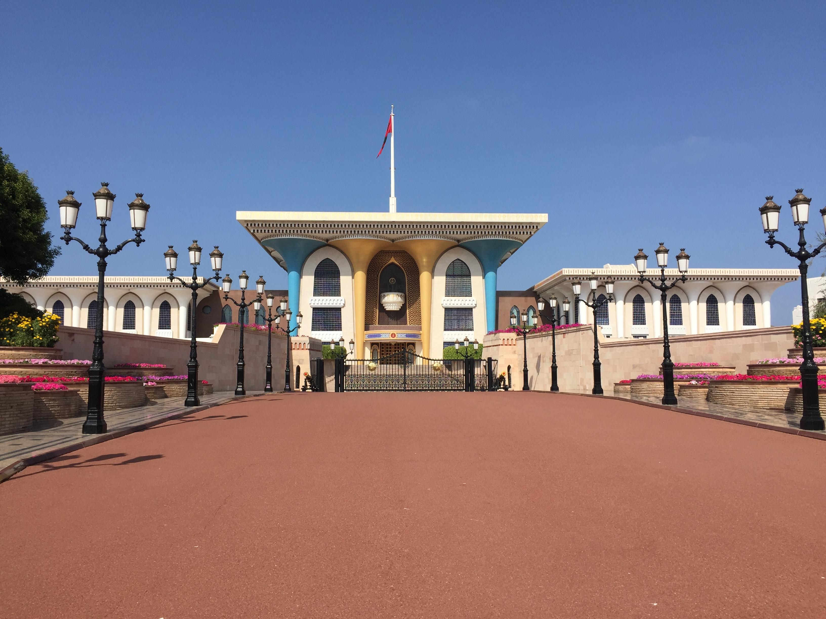 AlAlam_palace_muscat_oman